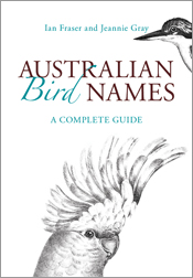 Cover image featuring two black and white images of bird heads, the center